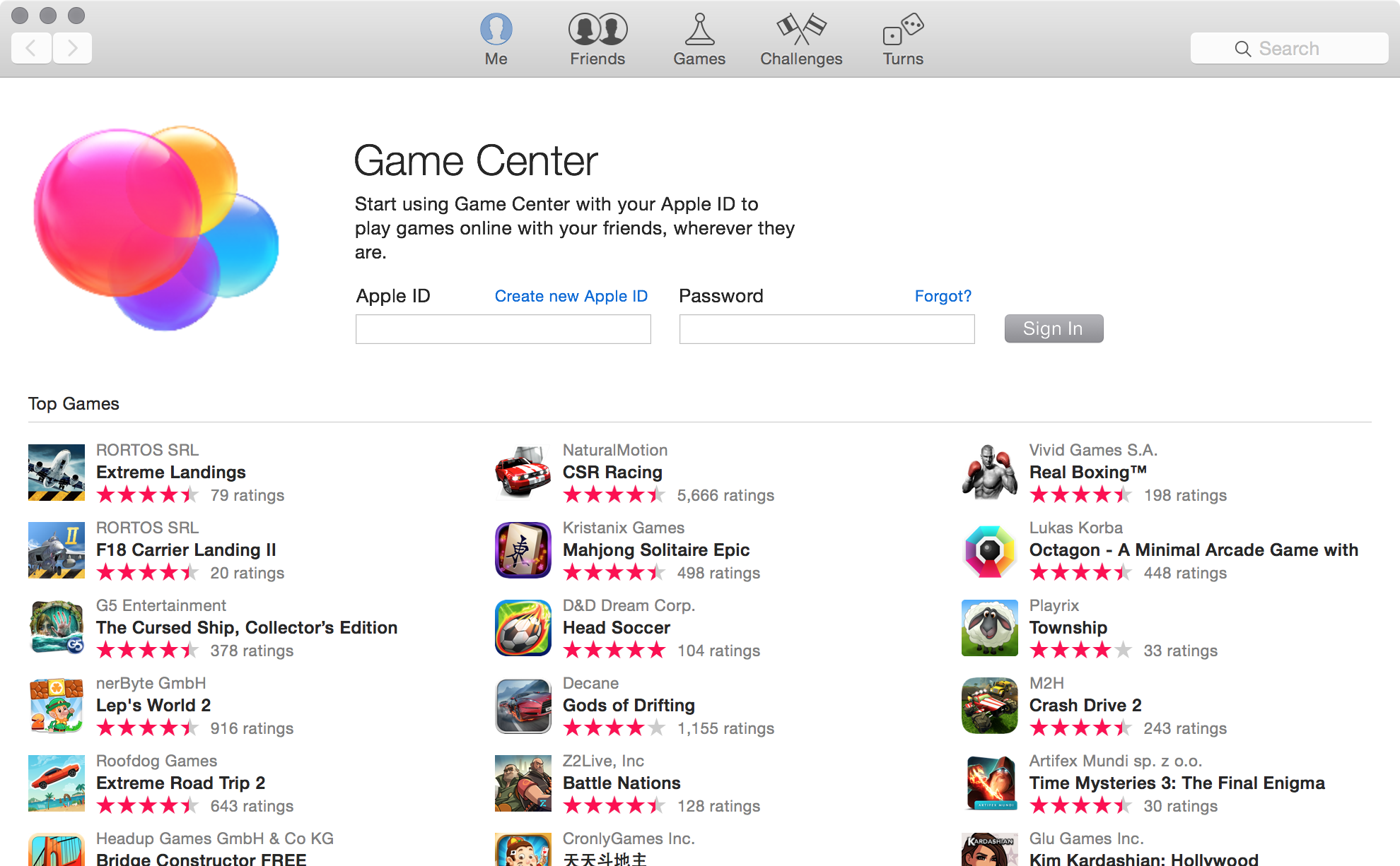 Game Center in Yosemite